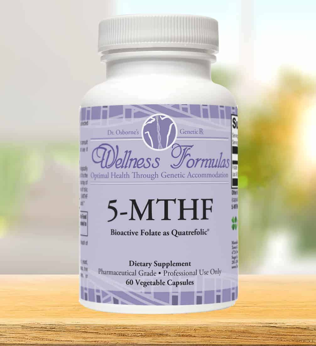 5 mthf - 5-MTHF